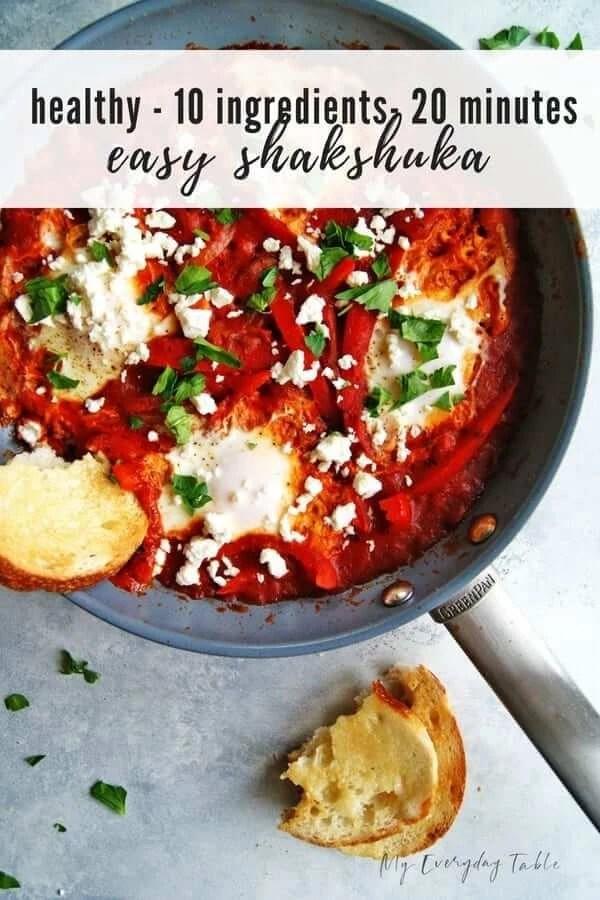 Easy Shakshuka Recipe 1