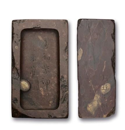 Pierre à encre, dynastie Song-Ming, pierre de Duan, arrière