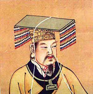 Empereur jaune, 2698 av. J.C – 2597 av. J.C