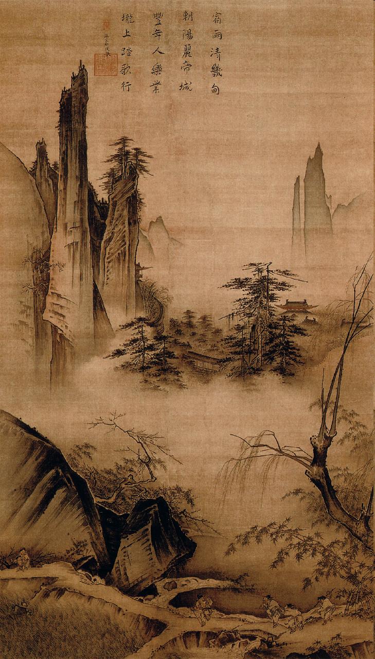 Ma_Yuan_-_Dancing_and_Singing-_Peasants_Returning_from_Work