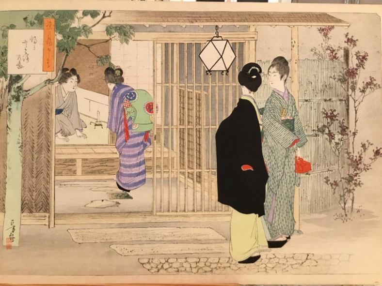 Mizuno Toshikata , cérémonie du thé, estampe de 1896-1897