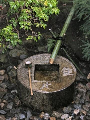 Tsukubai2-768x1024