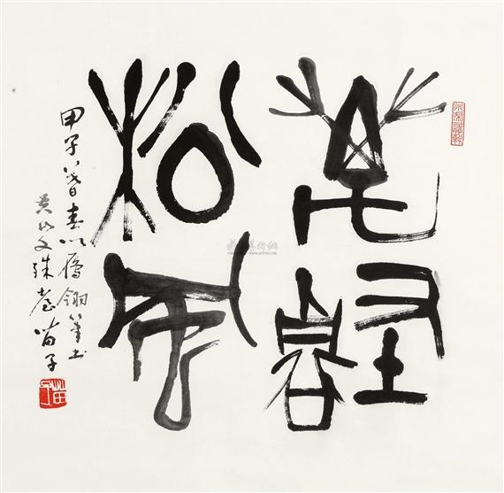 huang miaozi, 3