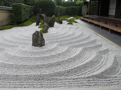 jardin du Daisen-in, Daitoku-ji, (1676-1477)
