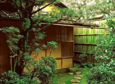 kyoto-maison de the du fushin-an