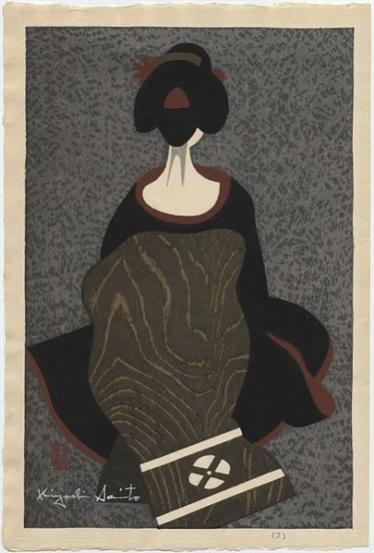 maiko-iii-1960.jpg kiyoshi saito