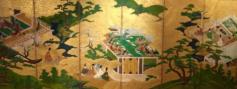 Dit du Gengi, illustration, époque Edo