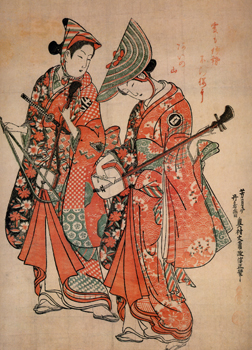 Masanobu,