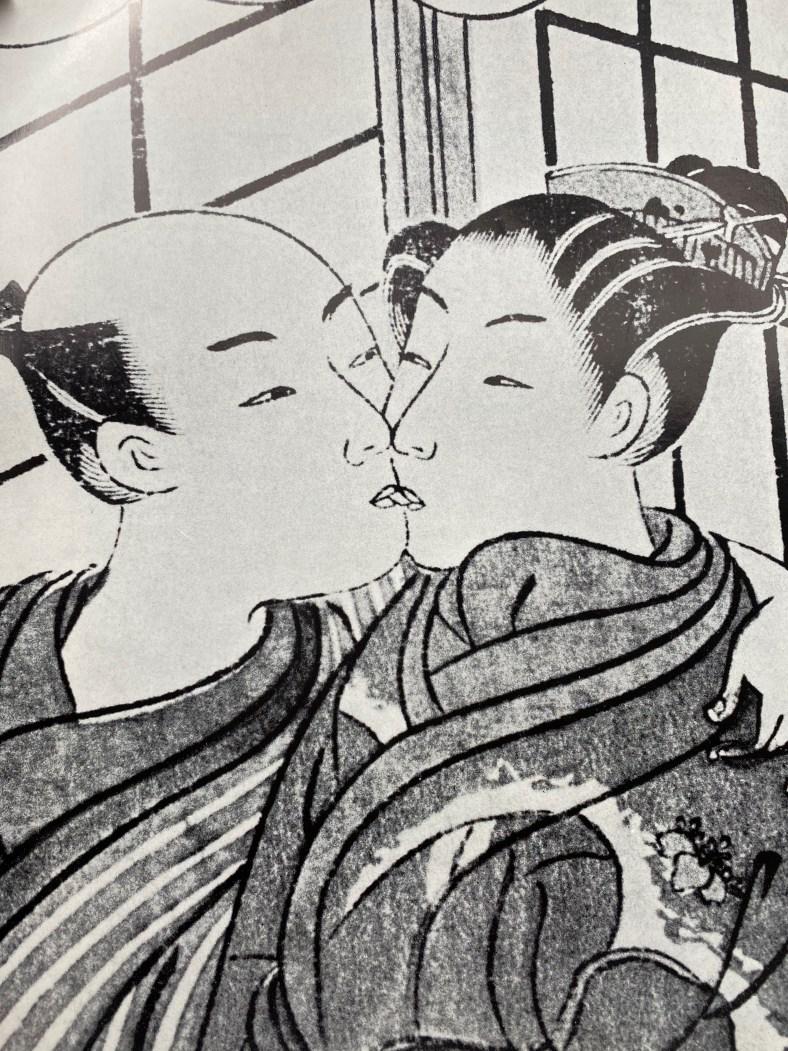 Harunobu, estampe,détail,amants s'embrassant