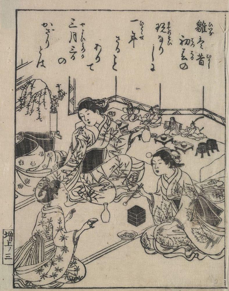 Sukenobu, La cérémonie à la poupée, tirée de Ehon Mlasukagami (livre ilustré du miroir brillant), entre 1716 et 1736