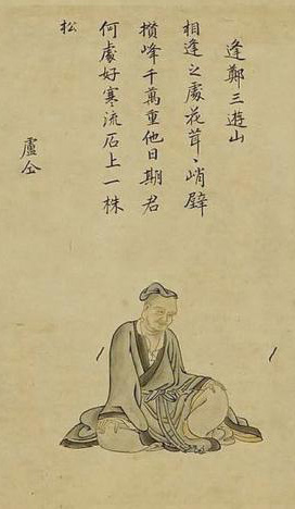 Tang_dynasty_poet_Lu_Tong, Kanô Tsunenobu
