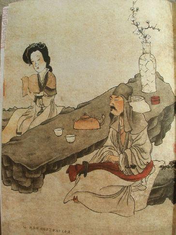 moment du thé, Chen Hongshou (Ming Dynasty)