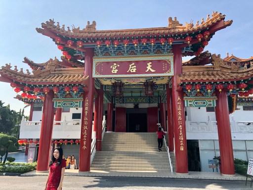 Thuen Hue Temple Kuala Lumpur