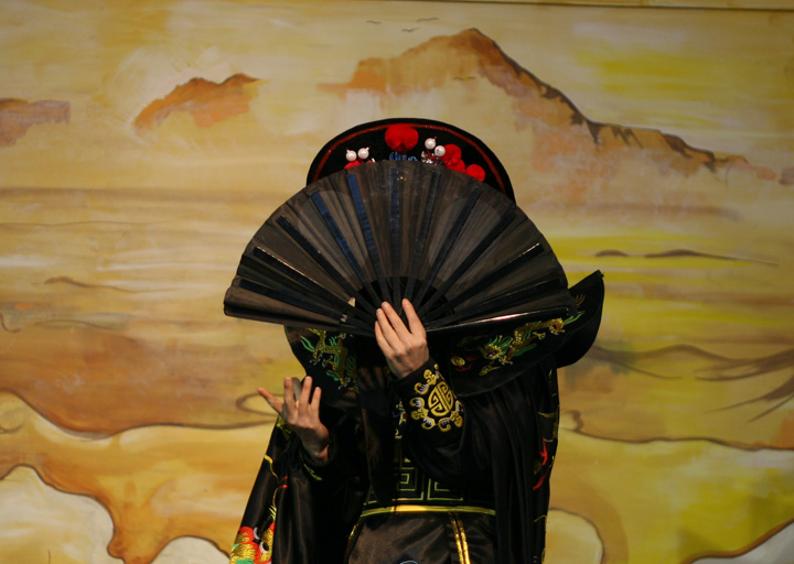 The Start of the Face Mask Changing Dance (Bian Lian)