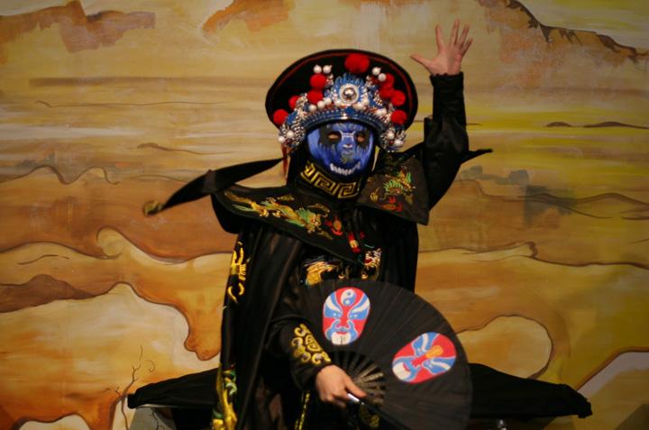 Face Mask Changing Dance (Bian Lian) - Mask 2 (Blue - water element)