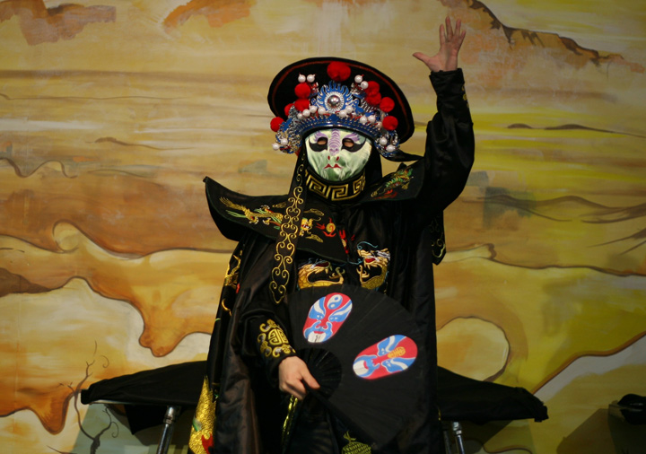 Face Mask Changing Dance (Bian Lian) - Mask 3 (Green - wood element)