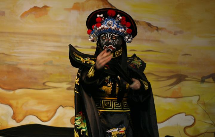 Face Mask Changing Dance (Bian Lian) - Mask 5 (Black/terracotta - earth element)