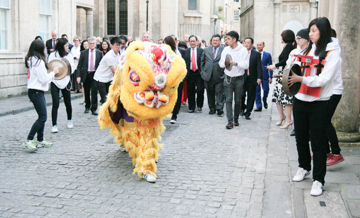 The Dignitaries following the Chinese Lion