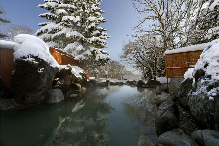 The Onsen at the GreenLeaf Hotel
