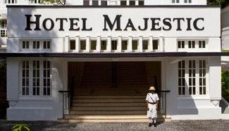 The Entrance to the Majestic Hotel Kuala Lumpur