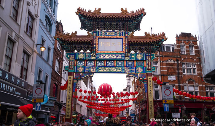 China Town decorations: The new Gate in Wardour Street complements the existing 3 gates embracing China Town which were erected in 1986. Sections of this Wardour Street Gate were designed and fabricated in China.