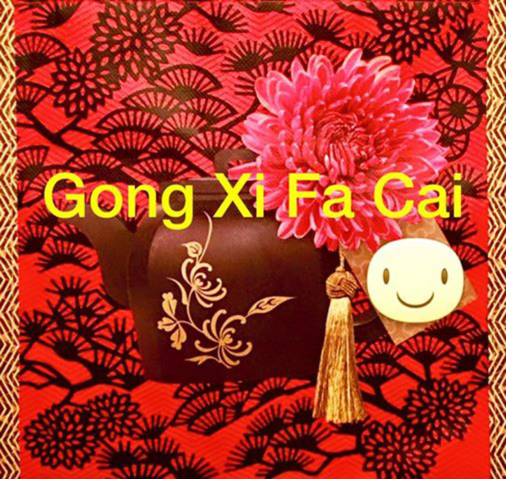 """An Image of Chinese New Year image from an email (This image and the feature image are courtesy of Myra French in Singapore). Gong Xi Fa Cai – translates to """"Happy New Year""""."""