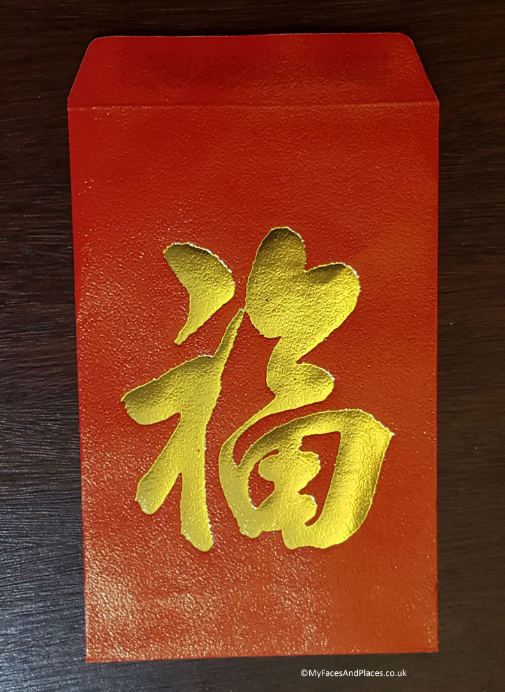 "The red packet with the word ""fook"" or prosperity."