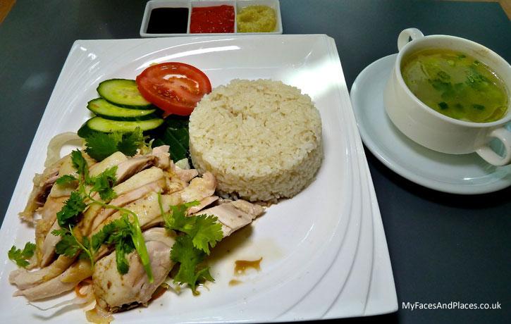Hainanese Chicken Rice prepared in Selesa Restaurant in Grand Plaza Serviced Apartments (http://www.grand-plaza.co.uk/selesa/)
