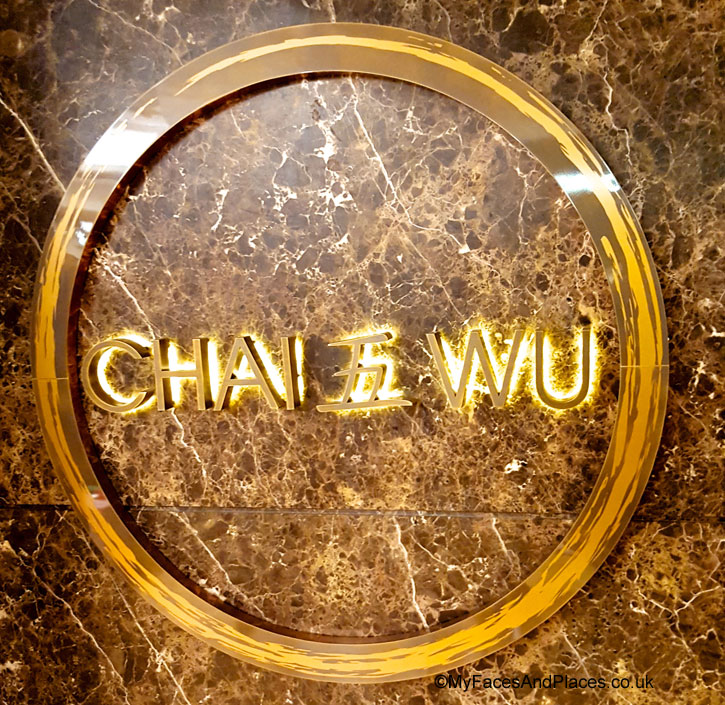Chai Wu @ Harrods