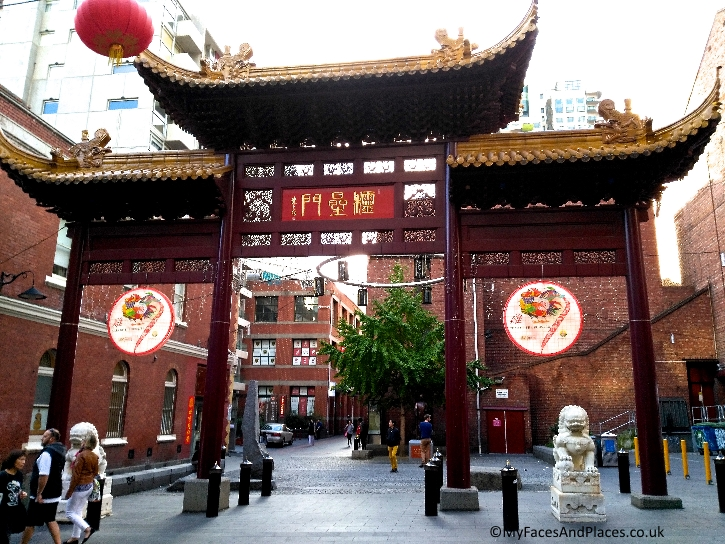 One of the ornate gateways in Chinatown