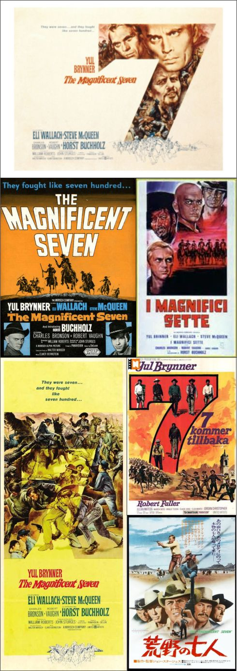 magnificent seven posters 2