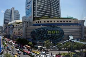 MBK_mall_in_Bangkok_Thailand_photo_D_Ramey_Logan