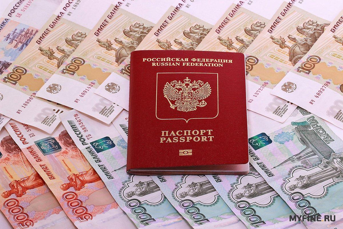 взять займ на карту по паспорту