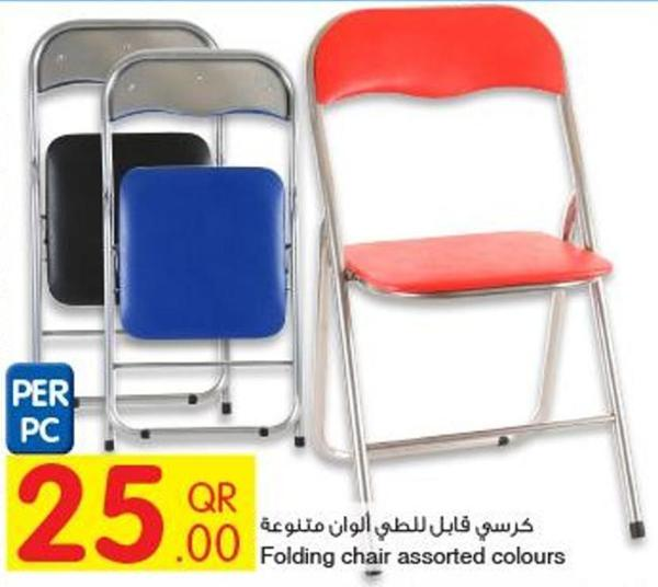 folding chair qatar leather sitting carrefour offers expires on tuesday march 01 2016
