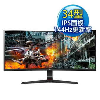 LG樂金 34GL750-B 34型 144Hz刷新率 IPS曲面電競螢幕