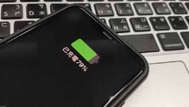 石墨烯電池還未商轉 鋰硫電池可讓手機5天不用充電