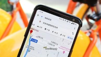 專為單車族設計 Google地圖台灣導入單車模式