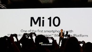 小米10手機將率先搭載美光全球首款低功耗DDR5記憶體