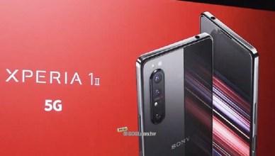 Sony發表首款5G手機Xperia 1 II 台灣春季末上市