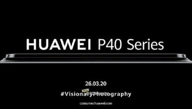 HUAWEI P40系列手機3/26發表 華為釋出宣傳影片