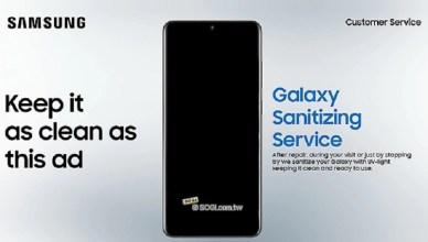 手機清潔出新招!三星在全球推出紫外線消毒服務
