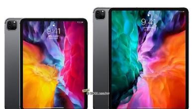 蘋果發表2020新iPad Pro系列平板電腦 台灣價格25900起