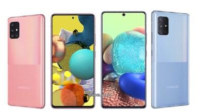 三星發表Galaxy A51與A71手機5G版