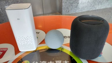【三大智慧音箱比較介紹】Google Nest Mini、Apple HomePod、小米AI音箱