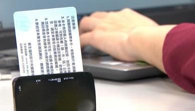 報稅、網銀繳費、口罩網購都需要!Top 熱銷 ATM 晶片讀卡機推薦