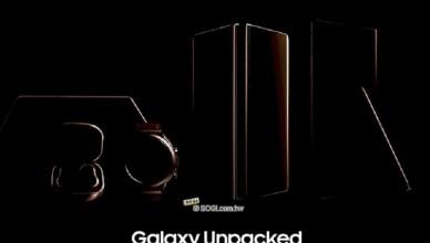 三星再釋Unpacked 2020宣傳影片 5款新品呼之欲出