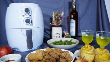SANSUI 山水2.3L無油健康氣炸鍋 SKD-F11,小資女的料理法寶!