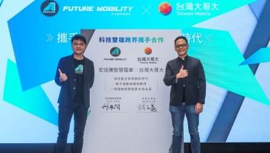 宏佳騰智慧電車首發領先技術全新概念電動車 開啟新商務時代