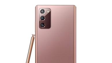 台灣大Galaxy Note20 5G旗艦機首波預購額滿!