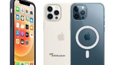 蘋果推出iPhone 12專屬保護殼 MagSafe配件同步亮相